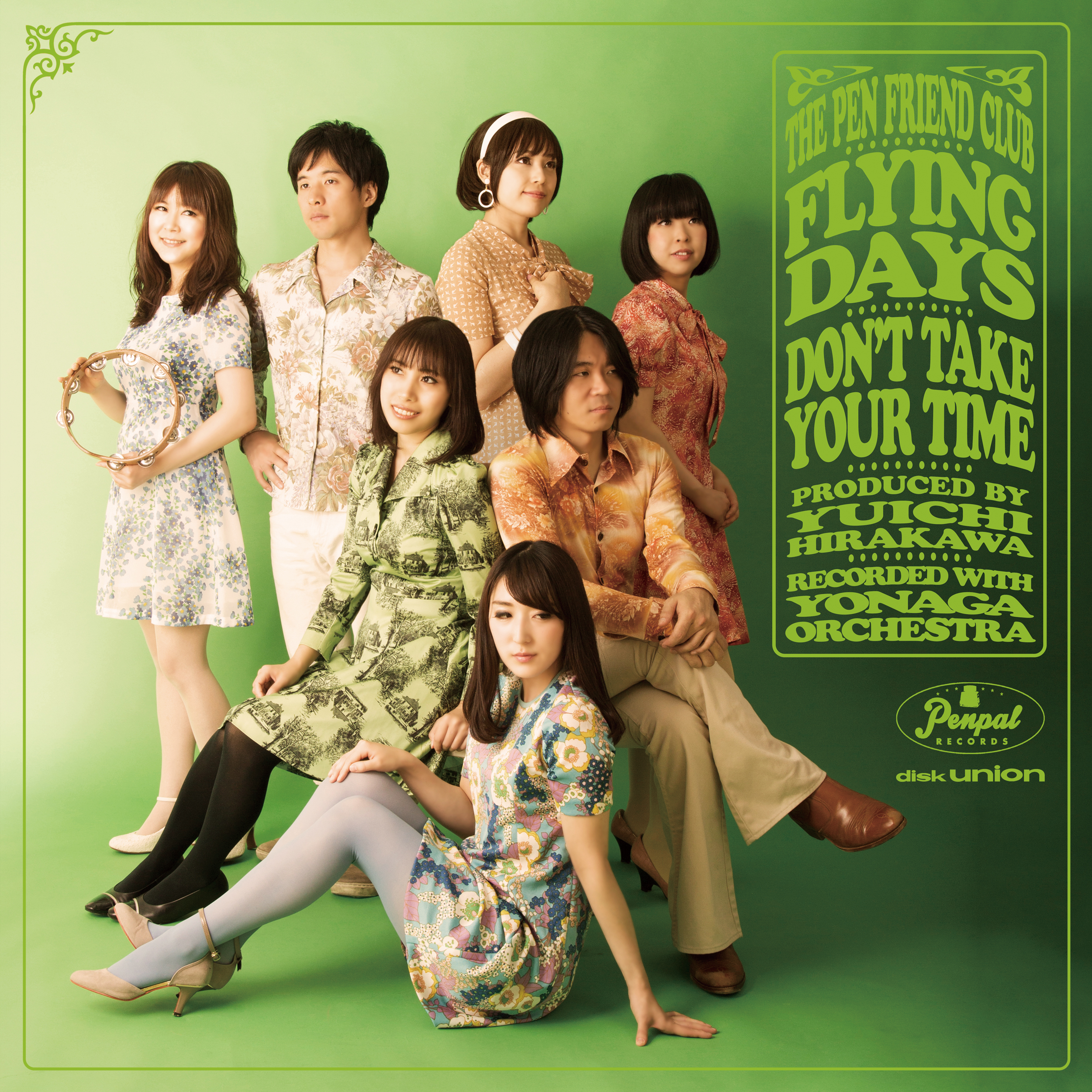 040_The Pen Friend Club「飛翔する日常/Don't Take Your Time」