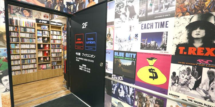 ディスクユニオン新宿中古館・ブックユニオン新宿