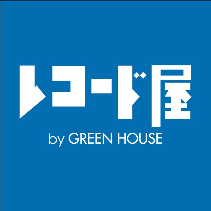 レコード屋 倉敷店