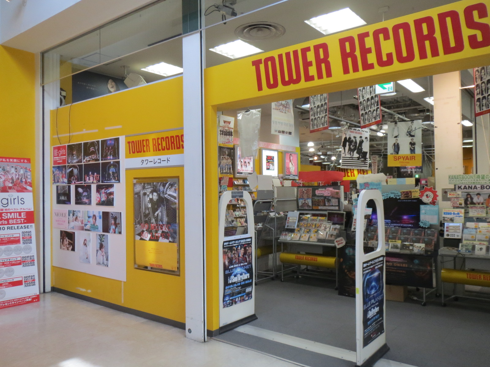 タワーレコード 名古屋パルコ店