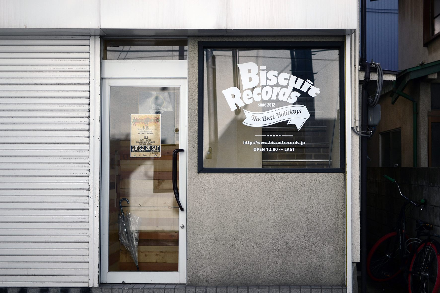 biscuit records