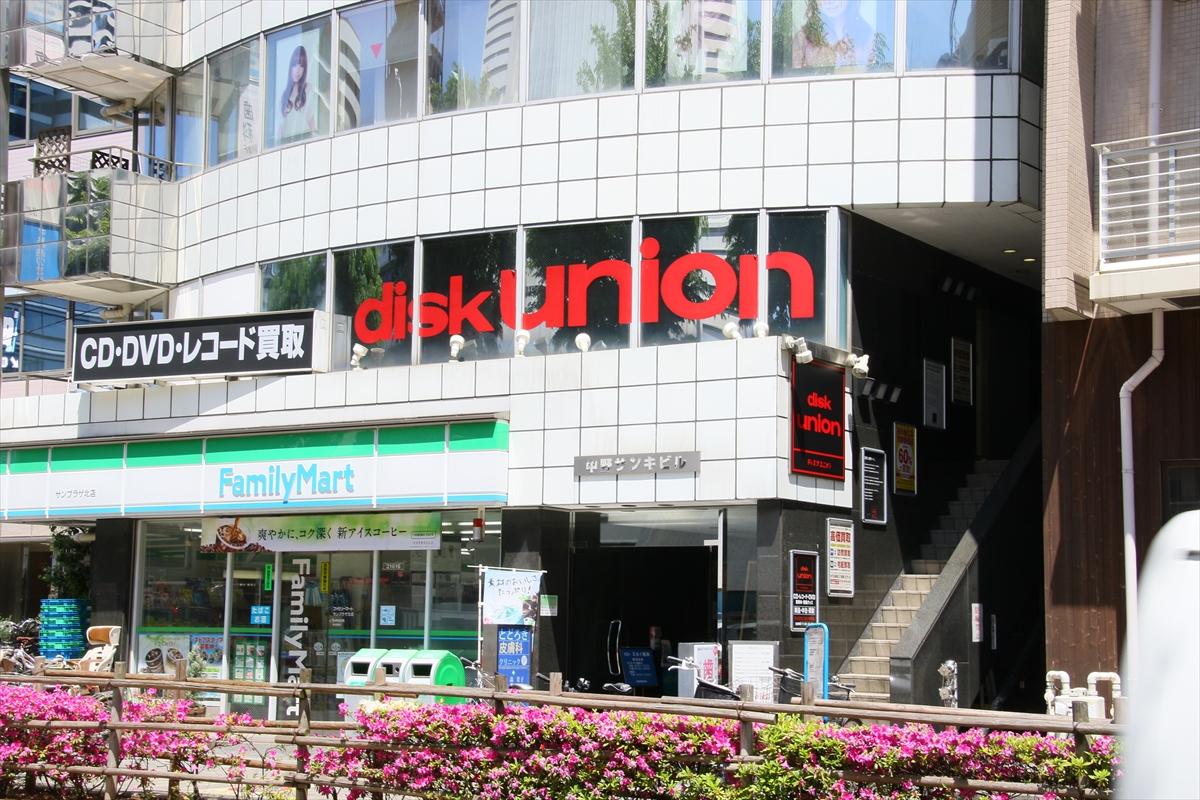 ディスクユニオン中野店