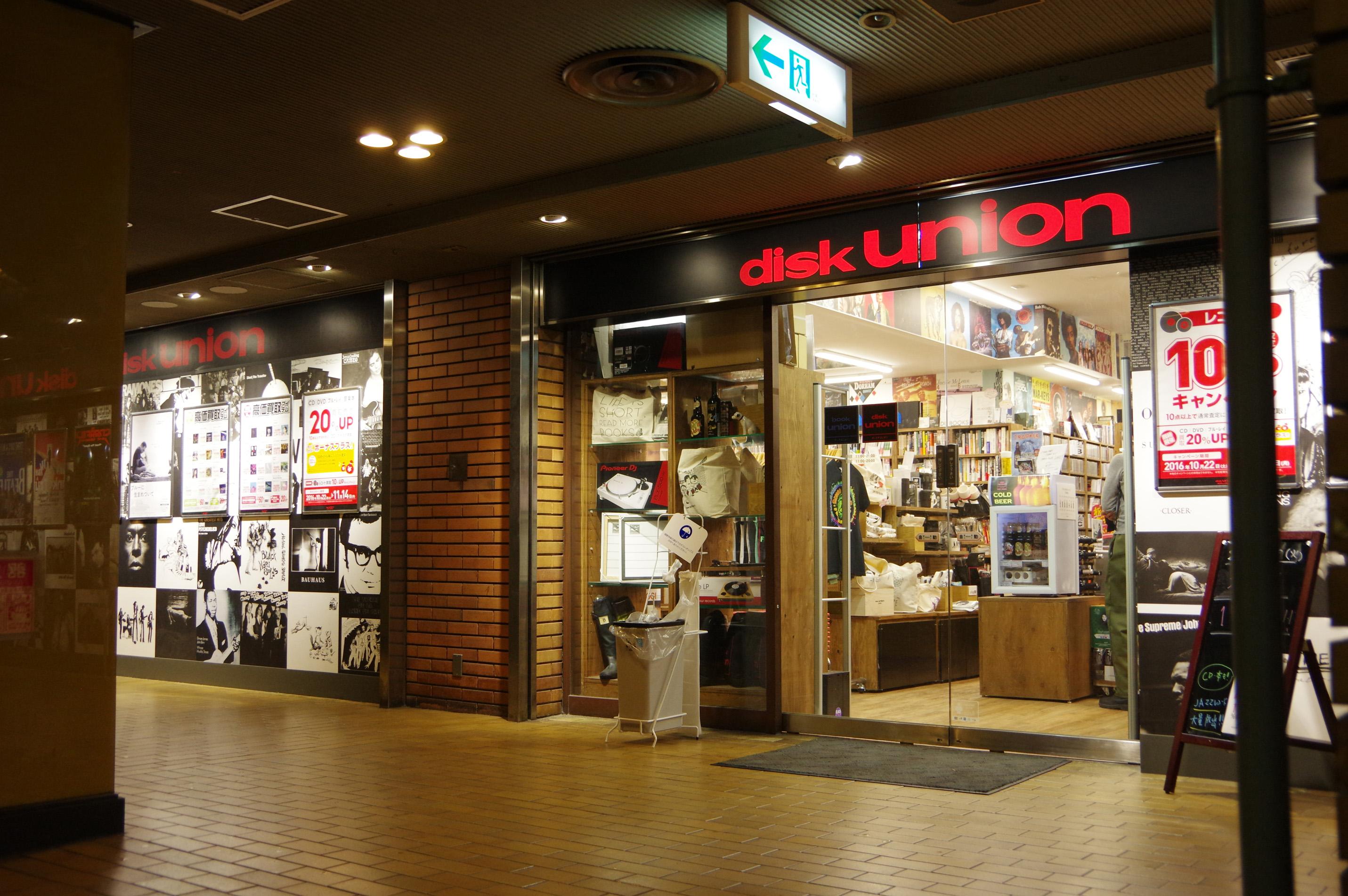 ディスクユニオン大阪店