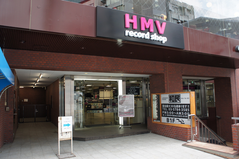HMV record shop 渋谷