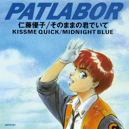 070_仁藤優子 / KISSME QUICKそのままの君でいて / MIDNIGHT BLUE