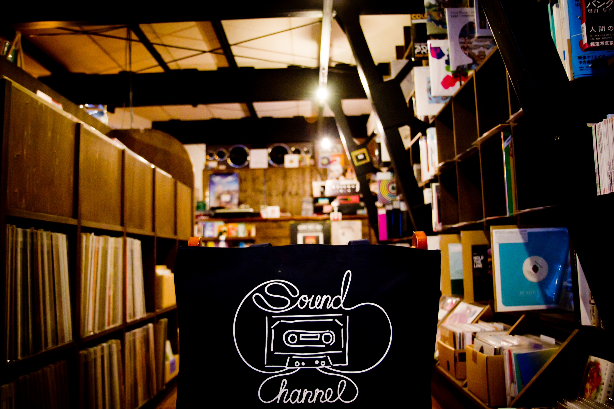 SOUND CHANNEL MUSIC STORE