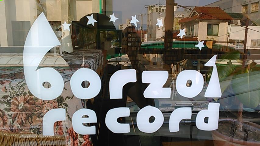 borzoi record