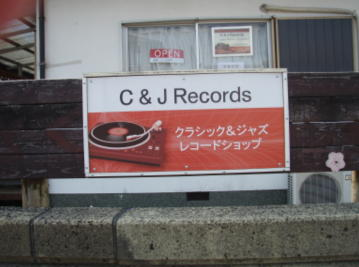 C&J Records