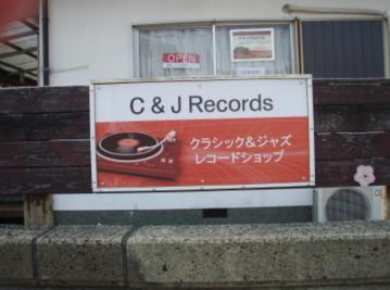 C&J Records