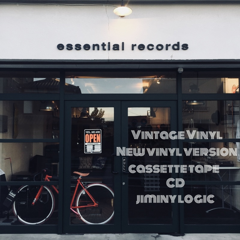 essential records