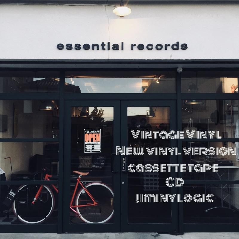 essential records