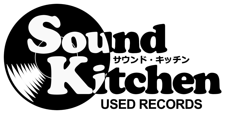 サウンド・キッチン