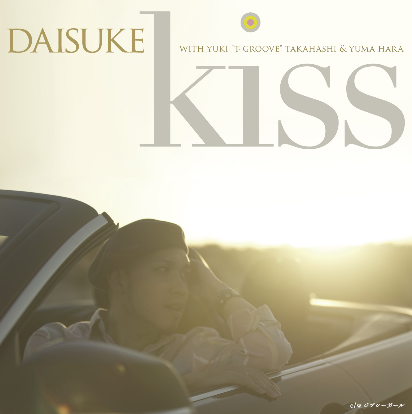 007_KISS c/w ジプシーガール