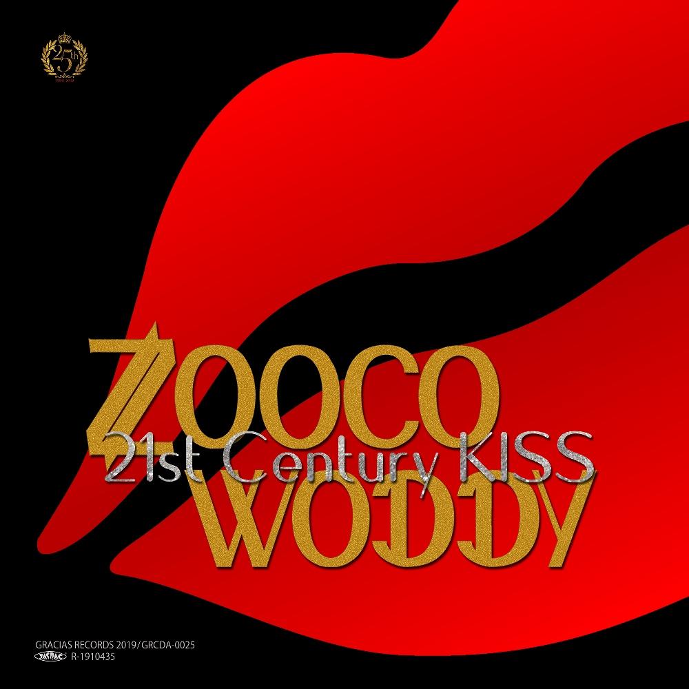 060_21st Century KISS