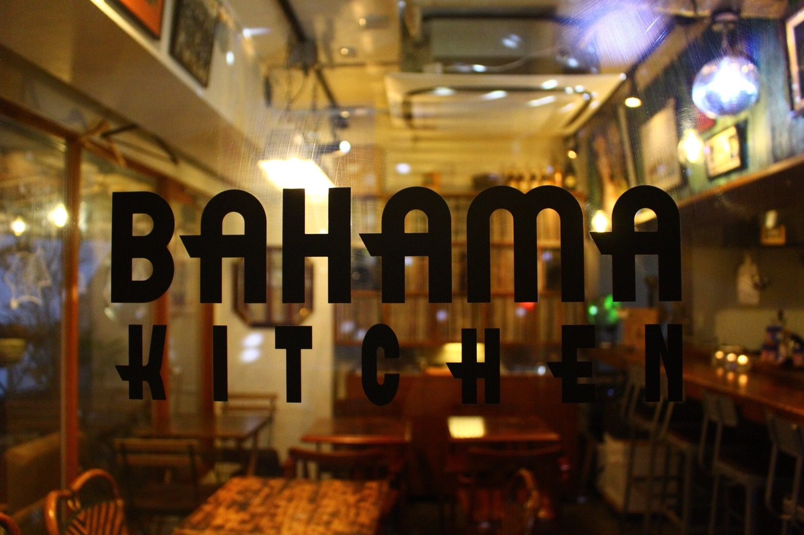 BAHAMA KITCHEN