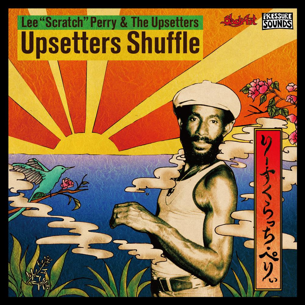 050_Upsetters Shuffle