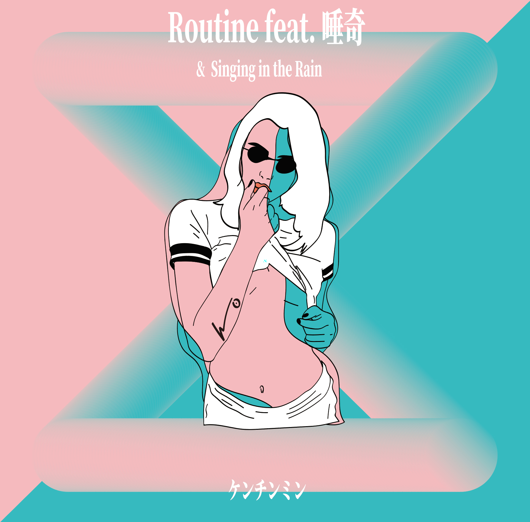 072_ROUTINE feat. 唾奇 / Singing in the Rain