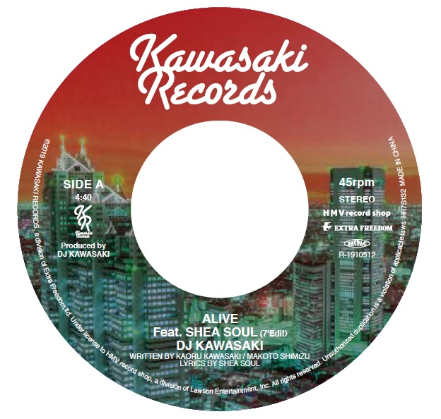 008_ALIVE Feat. SHEA SOUL (7'Edit) / ALIVE Feat. SHEA SOUL (KON'S HIGHER LOVE MIX)