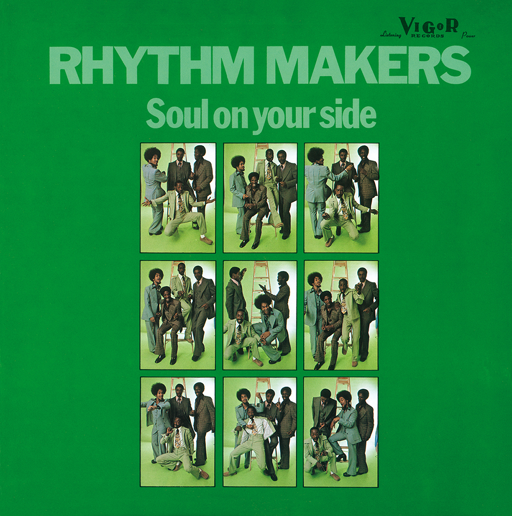 038_SOUL ON YOUR SIDE(180G重量盤)