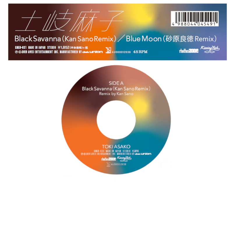 076_Black Savanna (Kan Sano Remix) /Blue Moon (砂原良徳 Remix)