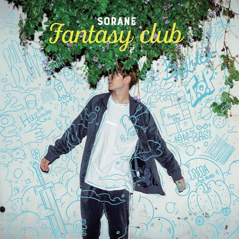 08-082 空音 Fantasy club