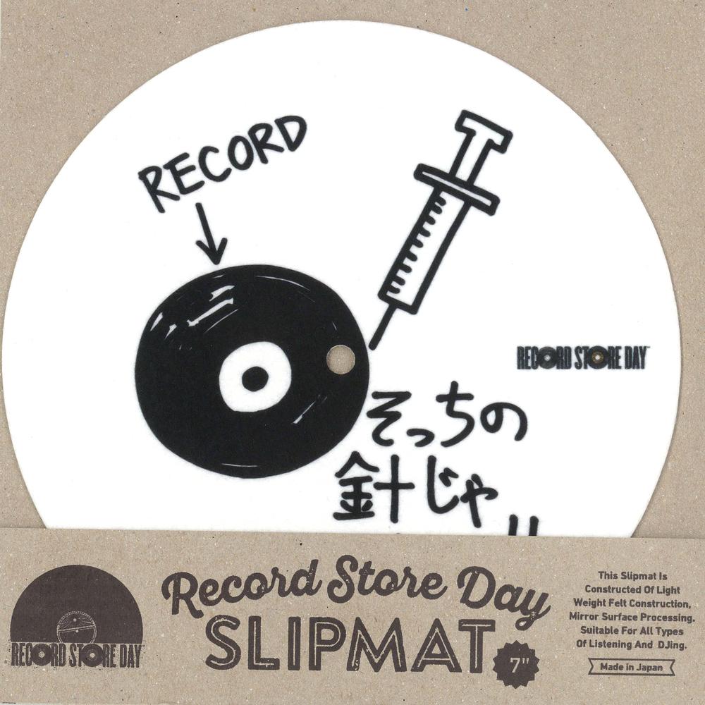 08-068 加賀美健 ken kagami X RECORD STORE DAY 2020 7″ SLIPMAT