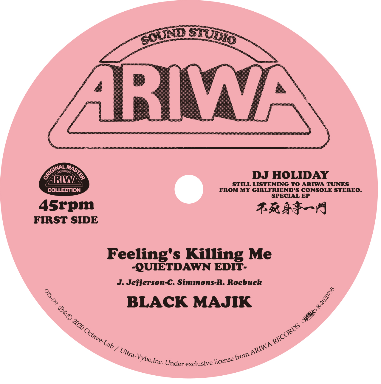08-004 Black Majik/Yona Feeling'S Killing Me (Quietdawn Edit) / Could It Be I'M Falling In Love (Quietdawn Edit)