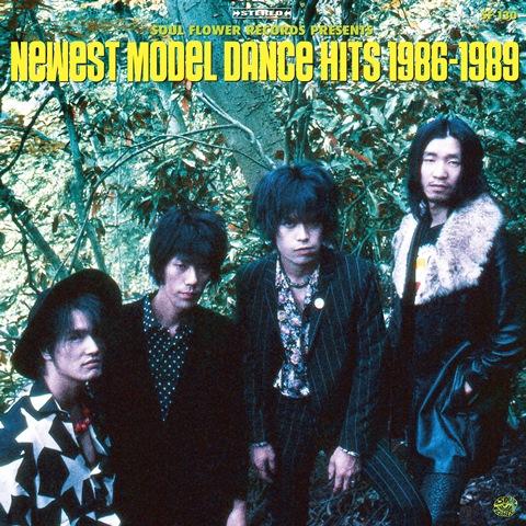 027 NEWEST MODEL DANCE HITS 1986-1989