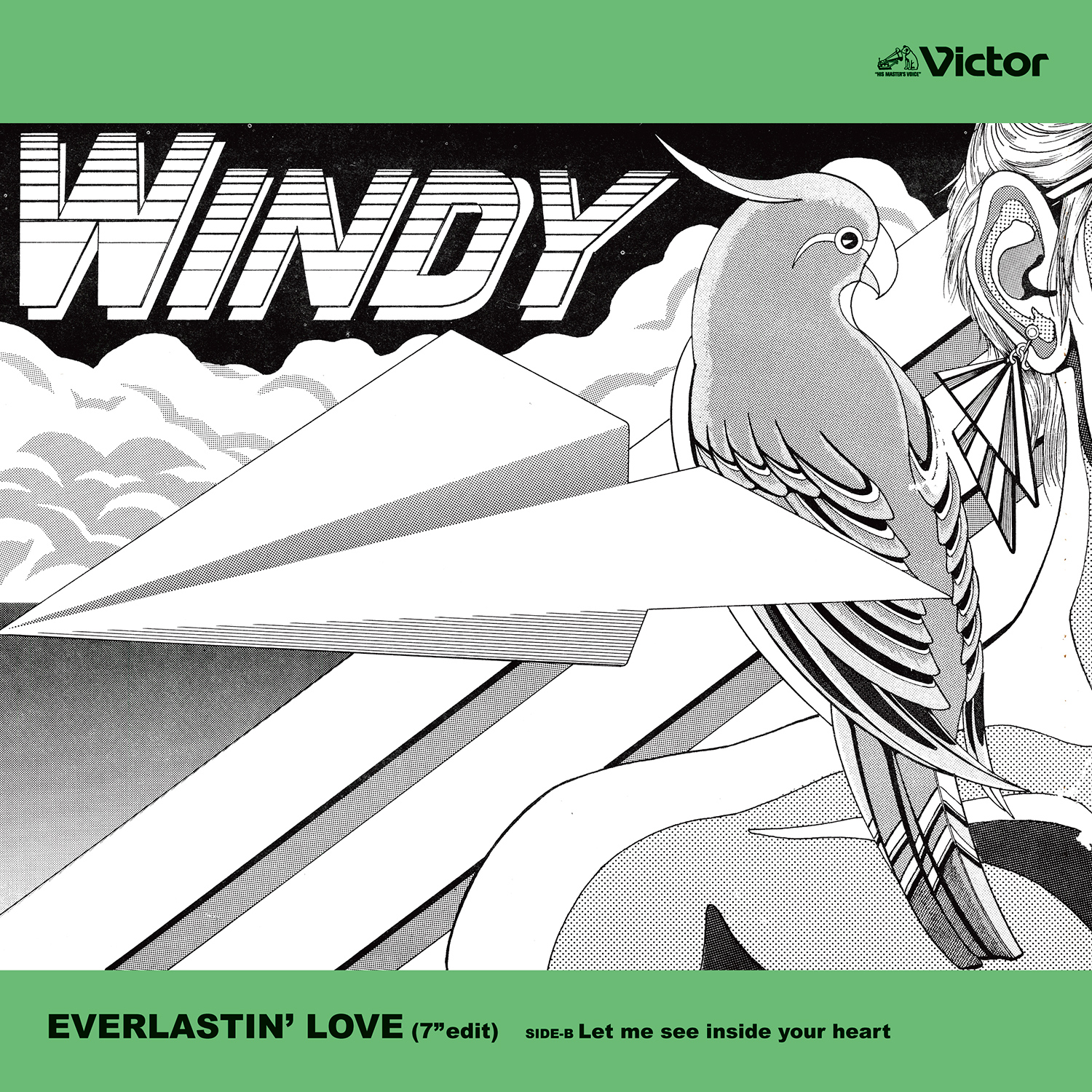 054 WINDY Everlastin' Love / Let me see inside your heart