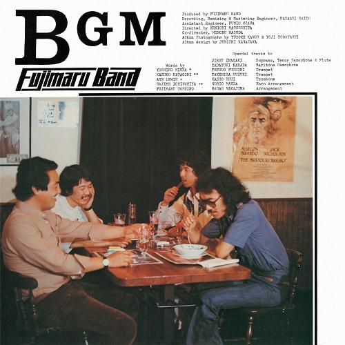 093 藤丸バンド BGM