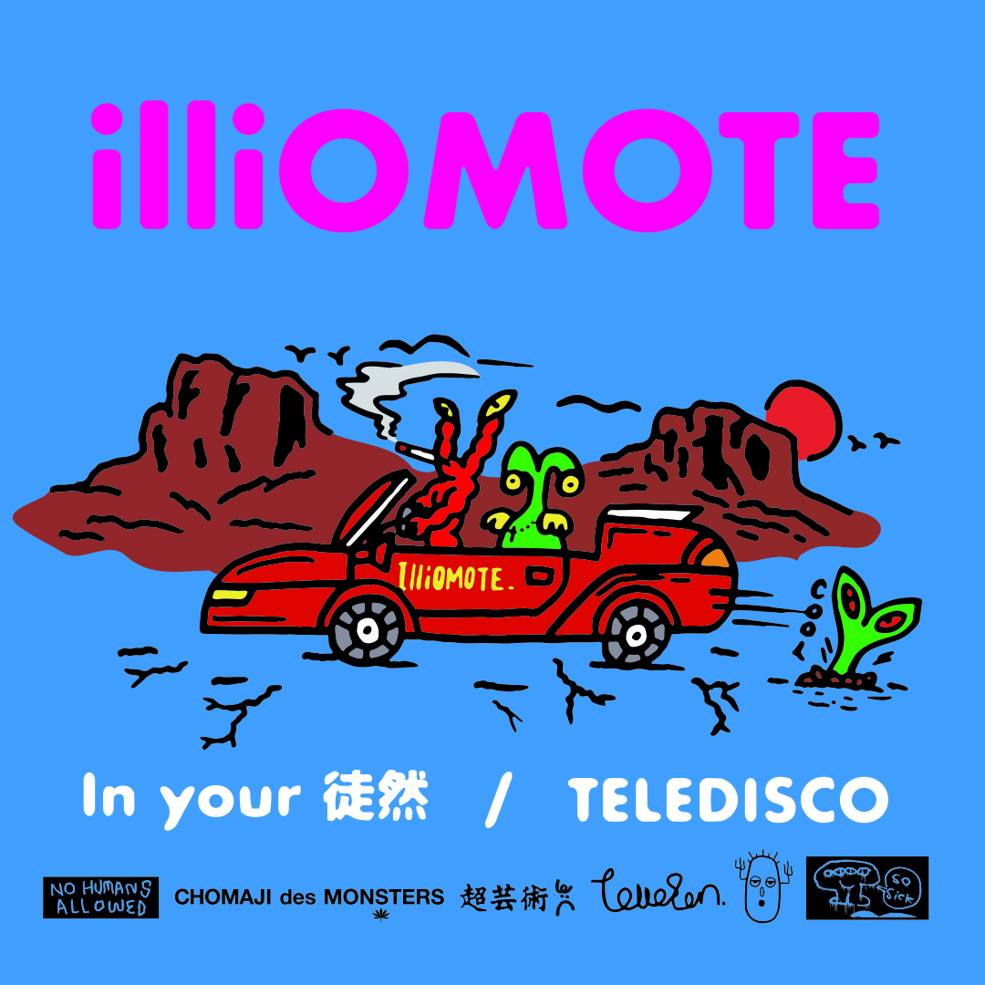 08-016 illiomote In your 徒然/TELEDISCO