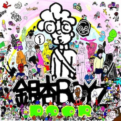 08-073 銀杏BOYZ DOOR