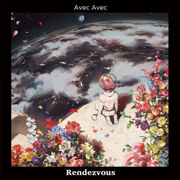 09-032 Avec Avec – Rendezvous / Dedication