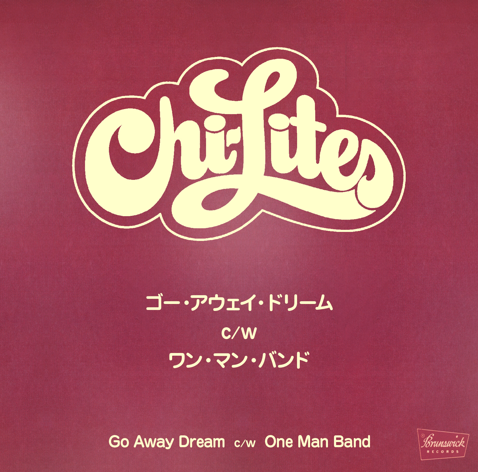 07-021 The Chi-Lites – Go Away Dream / One Man Band