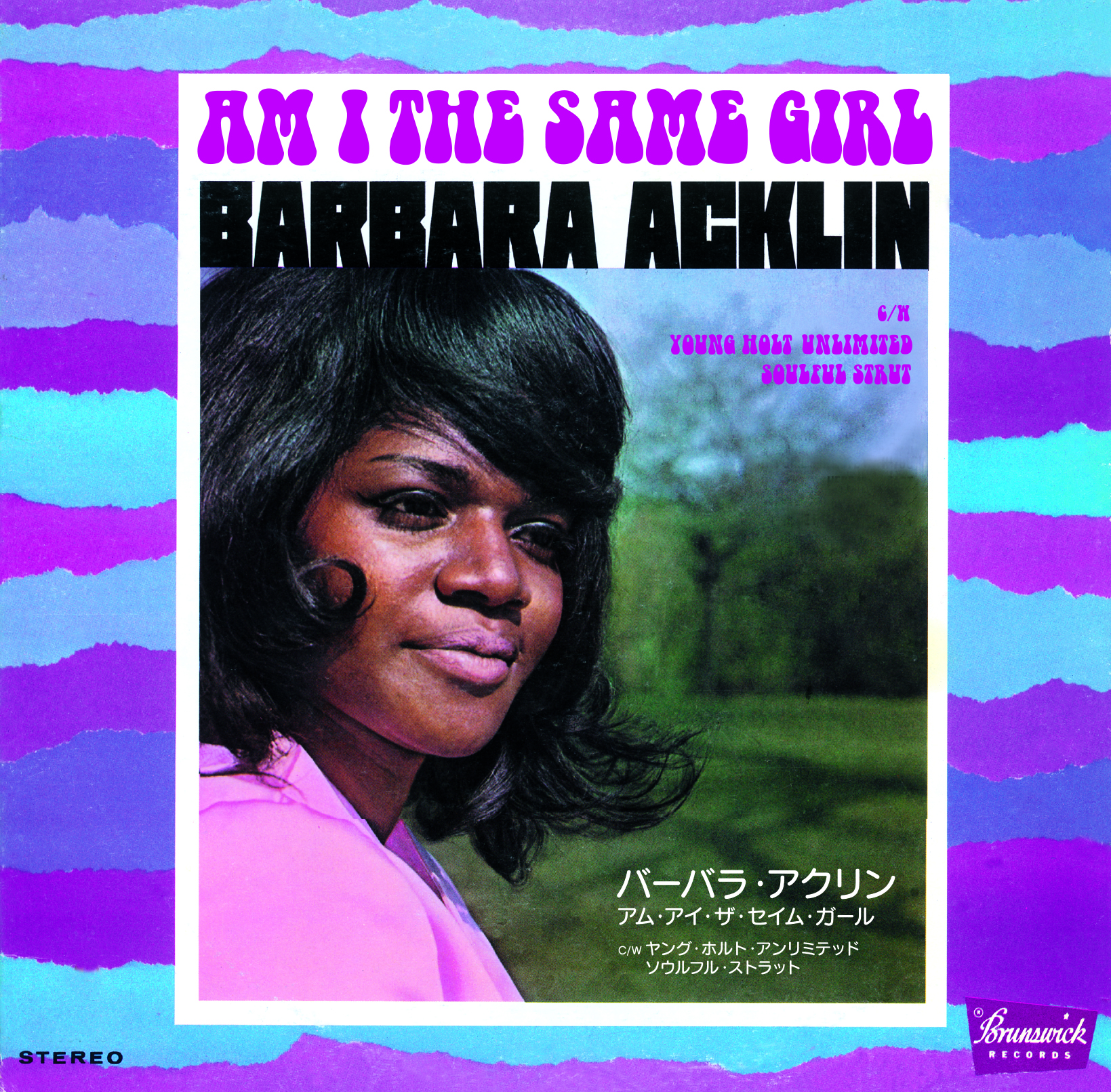07-004 Barbara Acklin / Young Holt Unlimited – Am I The Same Girl / Soulful Strut