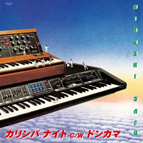 06-056 佐藤博 – カリンバナイト / ドンカマ