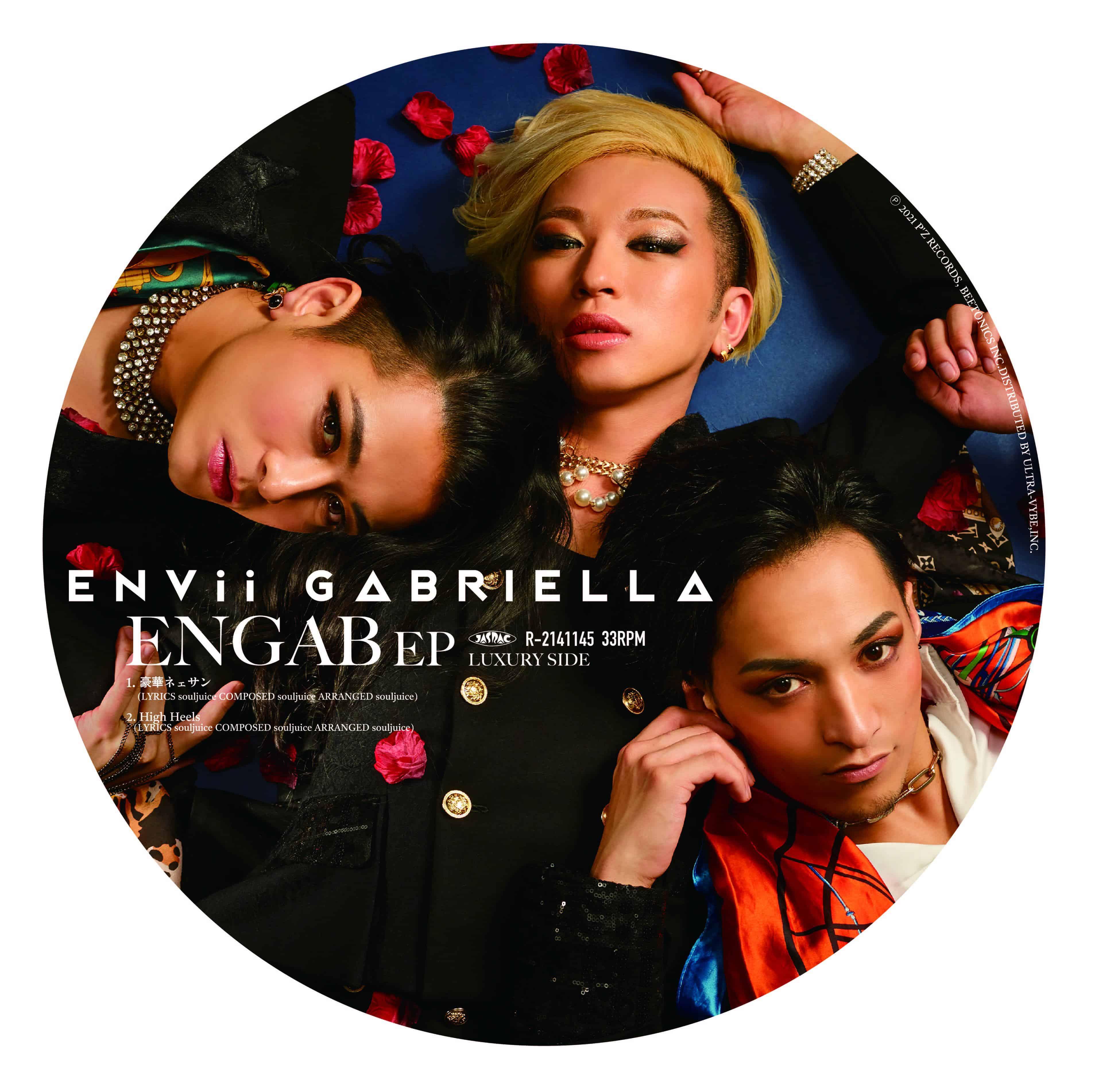 07-008 ENVii GABRIELLA – ENGAB EP