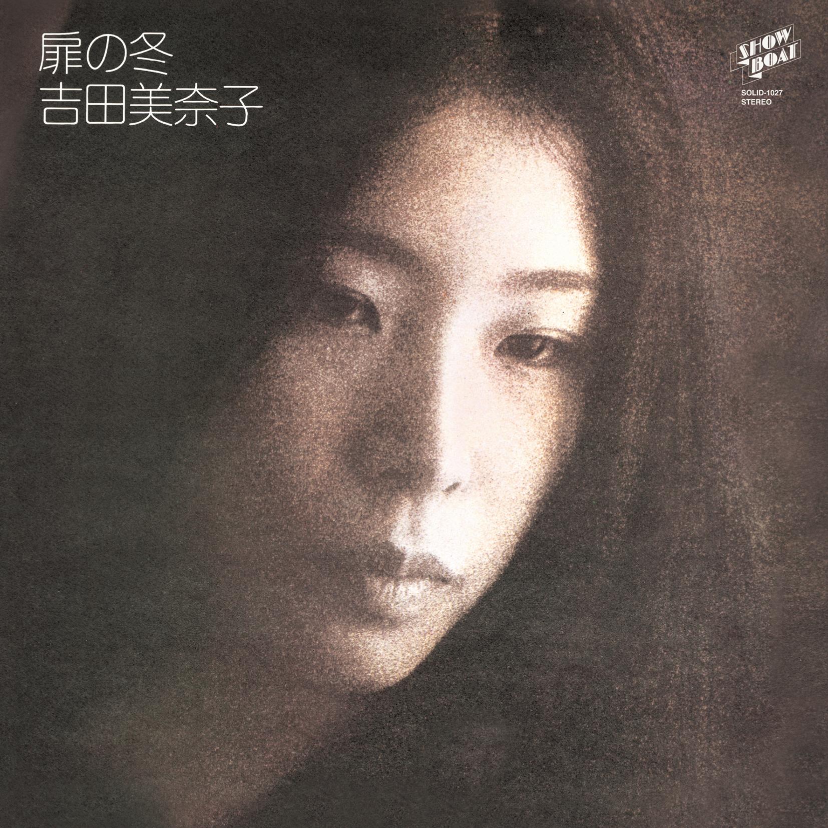 06-085 吉田美奈子 – 扉の冬 BOX (LP + CD + 7INCH + CD SINGLE + POSTER)