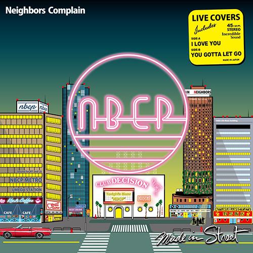 06-017 Neighbors Complain – I Love You