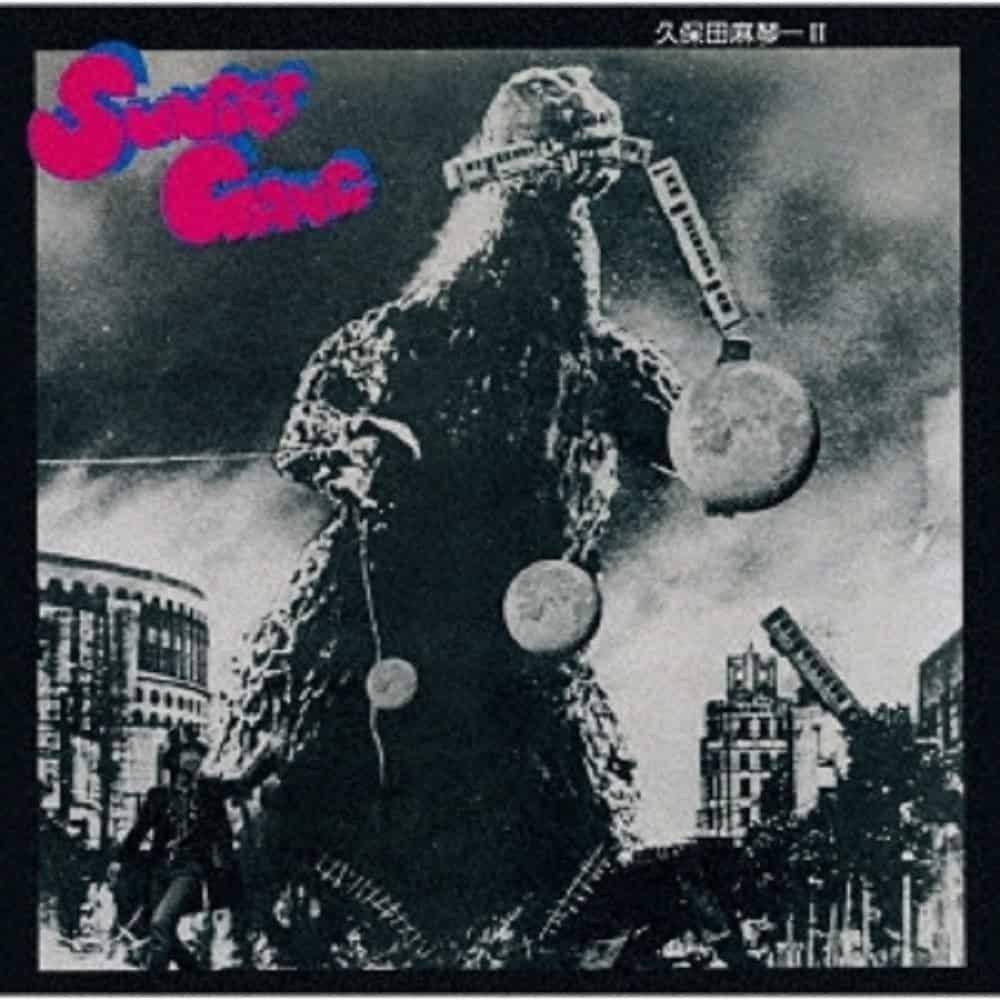 07-053 久保田麻琴と夕焼け楽団 – サンセット・ギャング